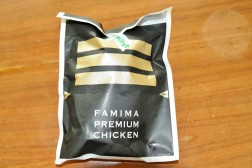 Fried Chicken packet