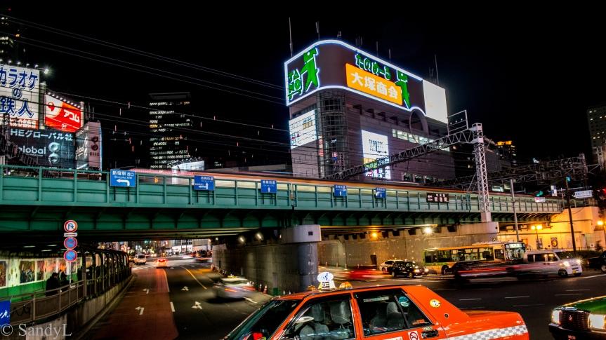 Tokyo Lights