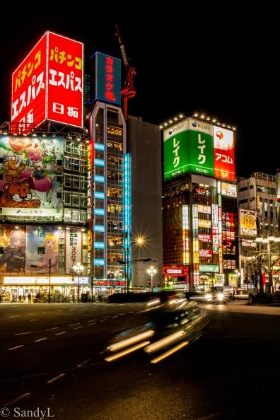 Shinjuku intersection
